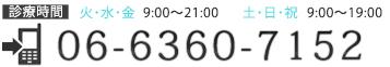 0663607152
